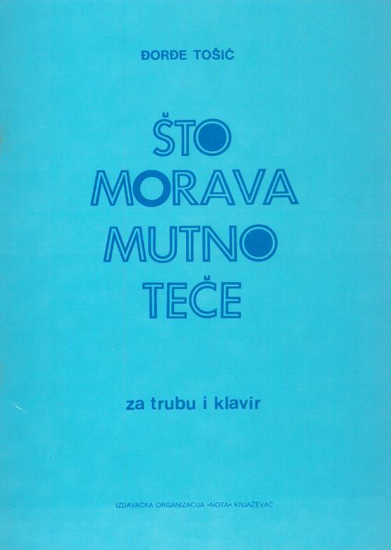 217-11